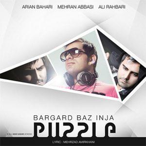 Puzzle Band Bargard Baz Inja Puzzle Band Radio Edit 300x300 - دانلود آهنگ علی رهبری به نام برگرد باز اینجا