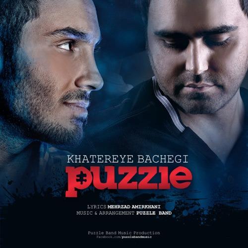 Puzzle Band Khatereye Bachegi - دانلود آهنگ جدید پازل باند به نام خاطره بچگی