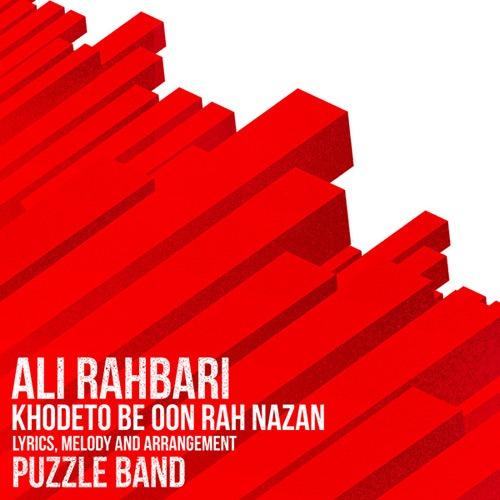 Puzzle Band Khodeto Be Oon Rah Nazan - دانلود آهنگ علی رهبری به نام خودتو به اون راه نزن
