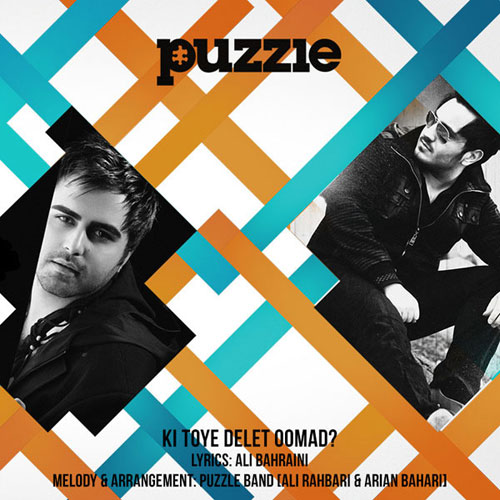Puzzle Band - Ki Tooye Delet Oomad