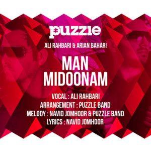 Puzzle Band Man Midoonam Puzzle Band Radio Edit 300x300 - دانلود آهنگ علی رهبری به نام من میدونم