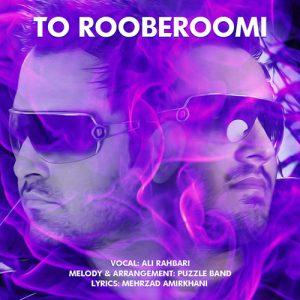 Puzzle Band To Roo Be Roomi 300x300 - دانلود آهنگ علی رهبری به نام تو رو به رومی