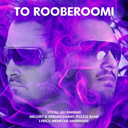 Puzzle Band - To Roo Be Roomi