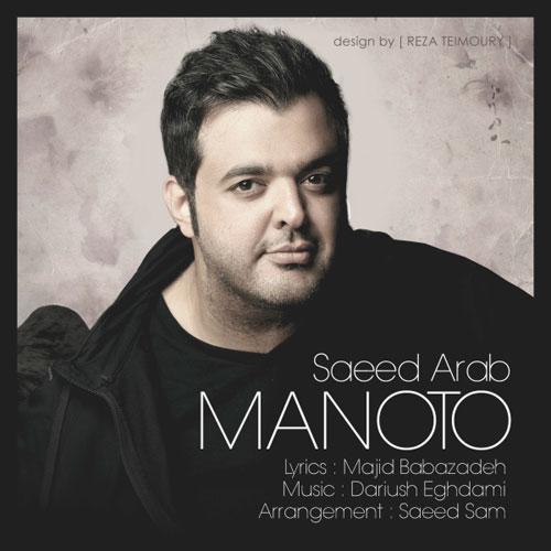Saeed Arab - Manoto