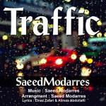 دانلود آهنگ جدید سعید مدرس به نام ترافیک