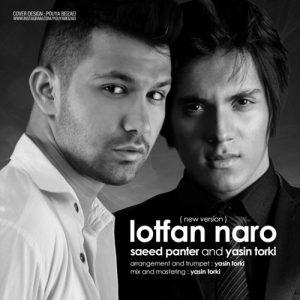 Saeed Panter Yasin Torki Lotfan Naro New Version 300x300 - لطفا نرو از سعید پانتر و یاسین ترکی