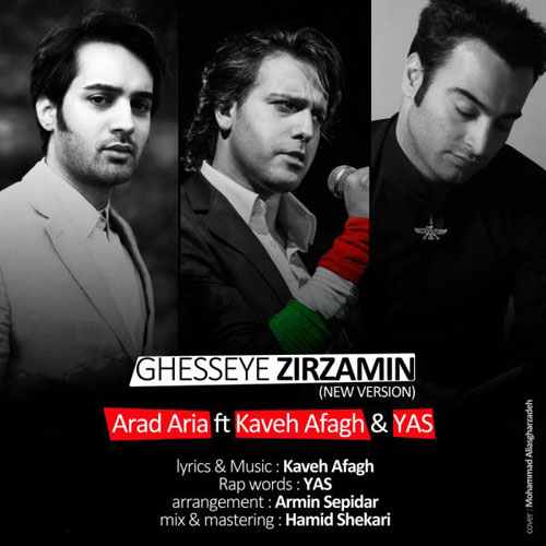 Arad Aria Ft. Kaveh Afagh & Yas - Ghesseye Zirzamin (New Version)