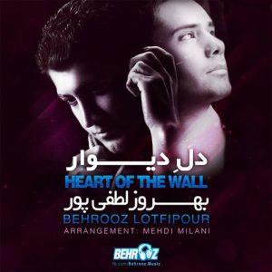 Behrooz Lotfi Pour Dele Divaar Mehdi Milani Remix 300x300 - دانلود آهنگ بهروز لطفی پور به نام دل دیوار
