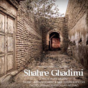 Ehsan Kholghi Shahre Ghadimi 300x300 - دانلود آهنگ جدید احسان خلقی به نام شهر قدیمی