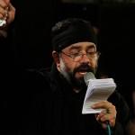 دانلود آلبوم جدید محمود کریمی به نام شب هفتم محرم ۹۳