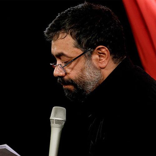 دانلود آلبوم جدید محمود کریمی به نام شب هشتم محرم ۹۳