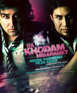 Mehdi Yaghmaei Reza Asadi Ba Khodam Mibaramet 250x300 - دانلود آهنگ مهدی یغمایی و رضا اسدی به نام با خودم میبرمت