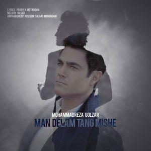 Mohammadreza Golzar Man Delam Tang Mishe 300x300 - دانلود آهنگ جدید محمد رضا گلزار به نام من دلم تنگ میشه