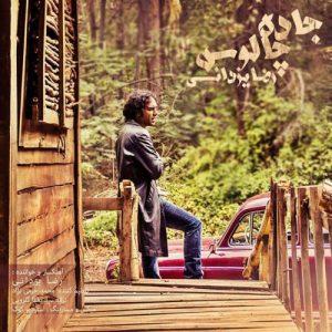 Reza Yazdani Jade Chalos 300x300 - دانلود آهنگ جدید رضا یزدانی به نام جاده چالوس