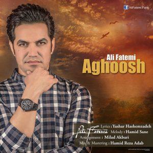 Ali Fatemi Aghoosh 300x300 - دانلود آهنگ جدید علی فاطمی به نام آغوش