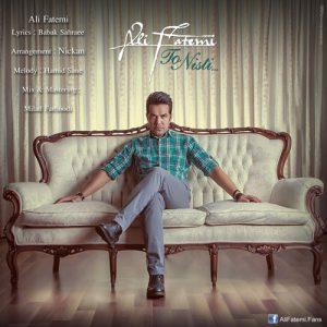Ali Fatemi To Nisti 300x300 - دانلود آهنگ علی فاطمی به نام تو نیستی