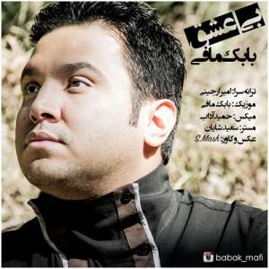 Babak Mafi Bi Eshgh 300x300 - دانلود آهنگ جدید بابک مافی به نام بی عشق
