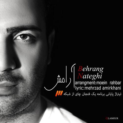 Behrang Nateghi - Aramesh