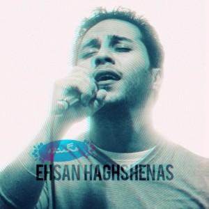 Ehsan Haghshenas Hegmataneh1 300x300 - دانلود آهنگ جدید احسان حق شناس به نام هگمتانه