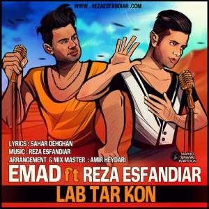 Emad Ft. Reza Esfandiar Lab Tar Kon 300x300 - دانلود آهنگ جدید عماد به همراهی رضا اسفندیار به نام لب تر کن