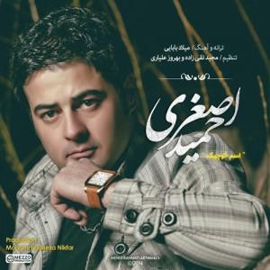 Hamid Asghari Esme Kochik 300x300 - دانلود آهنگ جدید حمید اصغری به نام اسم کوچک