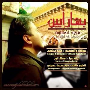 Majid Akhshabi Bahar Ayeen 300x300 - دانلود آهنگ جدید مجید اخشابی به نام بهار آیین