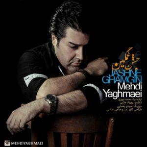 Mehdi Yaghmaie Jashne Ghamgin 300x300 - دانلود آهنگ جدید مهدی یغمایی به نام جشن غمگین