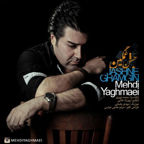 Mehdi Yaghmaie - Jashne Ghamgin