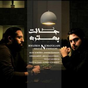 Roozbeh Nematollahi Ft. Shayan Eshraghi To Halet Behtare 300x300 - دانلود آهنگ جدید روزبه نعمت الهی به همراهی شایان اشراقی به نام تو حالت بهتره