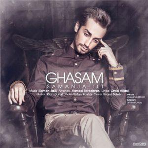 Saman Jalili Ghasam 300x300 - دانلود آهنگ جدید سامان جلیلی به نام قسم