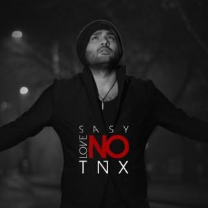 Sasy Love No Tnx EP 300x300 - دانلود آلبوم جدید ساسی مانکن به نام عشق نه مرسی