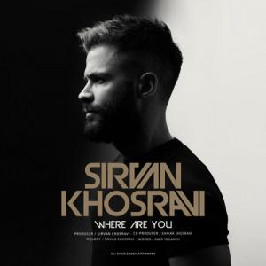 Sirvan Khosravi Kojai To 300x300 - دانلود آهنگ جدید سیروان خسروی به نام کجایی تو