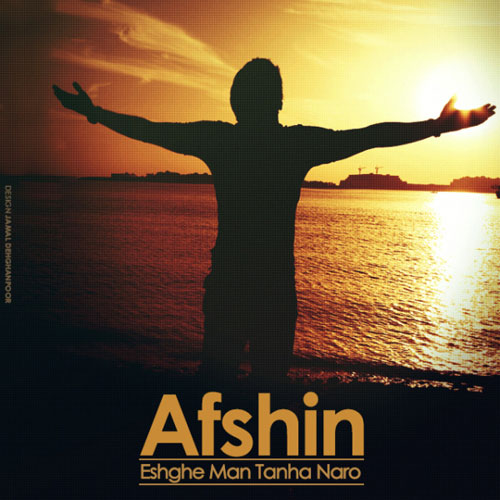 Afshin - Eshghe Man Tanha Naro