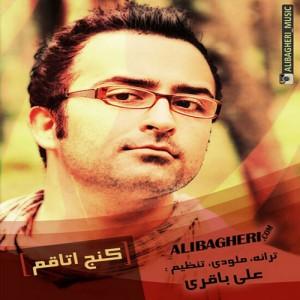 Ali Bagheri Konje Otagham 300x300 - دانلود آهنگ جدید علی باقری به نام کنج اتاقم