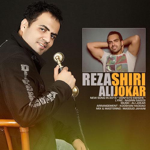 Ali Jokar Ft. Reza Shiri - Donyato Eshghe