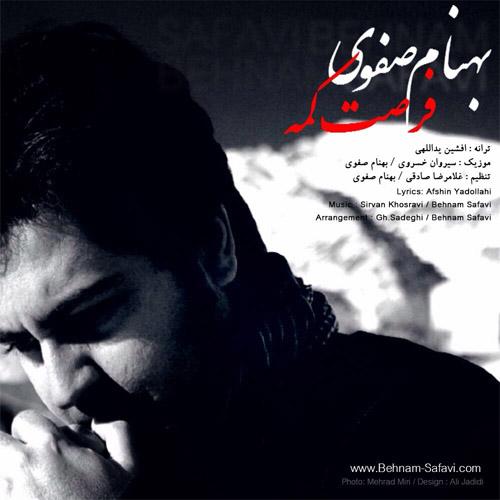 Behnam Safavi - Forsat Kame