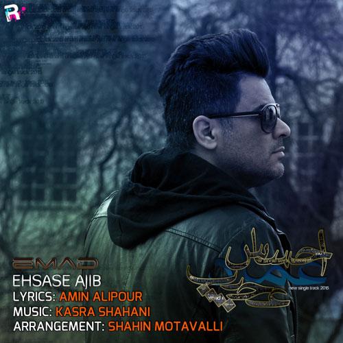 Emad Ehsas Ajib - دانلود آهنگ جدید عماد به نام احساس عجیب
