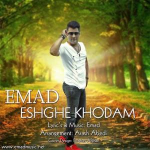 Emad Eshghe Khodam 300x300 - دانلود آهنگ جدید عماد به نام عشق خودم