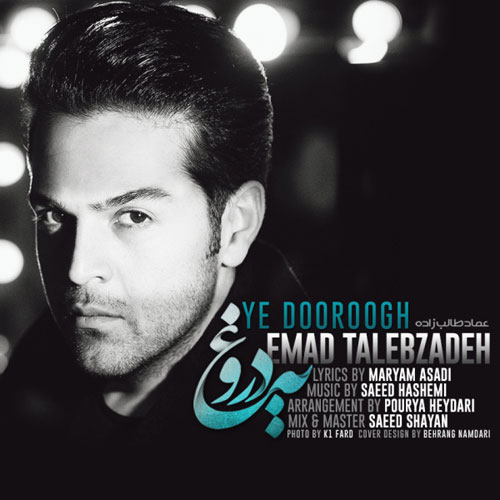Emad Talebzadeh - Ye Dorough