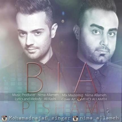 دانلود آهنگ جدید محمد نجفی و نیما علامه به نام بیا پیشم