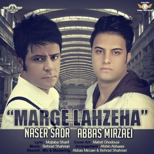 Naser Sadr Abbas Mirzaei Marge Lahzeha 300x300 - مرگ لحظه ها از ناصر صدر و عباس میرزایی