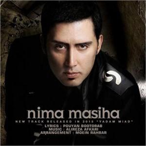 Nima Masiha Yadam Miad 300x300 - یادم میاد از نیما مسیحا