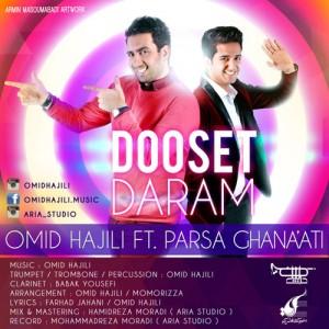 Omid Hajili Ft. Parsa Ghanaati Dooset Daram 300x300 - دانلود آهنگ جدید امید حاجیلی به همراهی پارسا قناعتی به نام دوست دارم