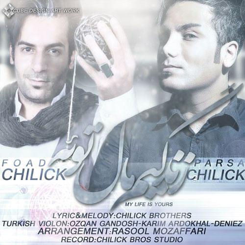 Parsa Chilick & Foad Chilick - Zendegim Male Toe