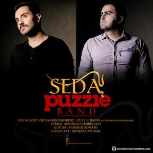 Puzzle Band Ye Seda 300x300 - دانلود آهنگ جدید پازل بند به نام یه صدا