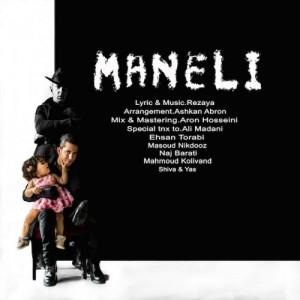 Rezaya Maneli 300x300 - دانلود آهنگ جدید رضایا به نام مانلی