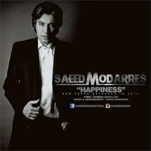 Saeed Modarres Khoshbakhti 300x300 - دانلود آهنگ جدید سعید مدرس به نام خوشبختی