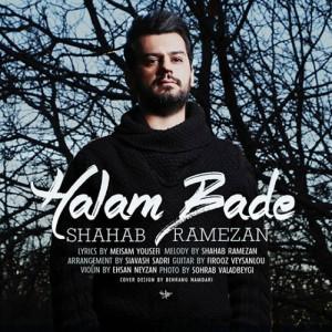 Shahab Ramezan Halam Bade 300x300 - دانلود آهنگ جدید شهاب رمضان به نام حالم بده