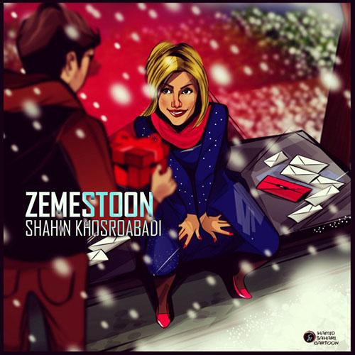 Shahin Khosroabadi - Zemestoon