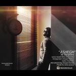 دانلود آهنگ جدید علی ابراهیمی به نام عاشق